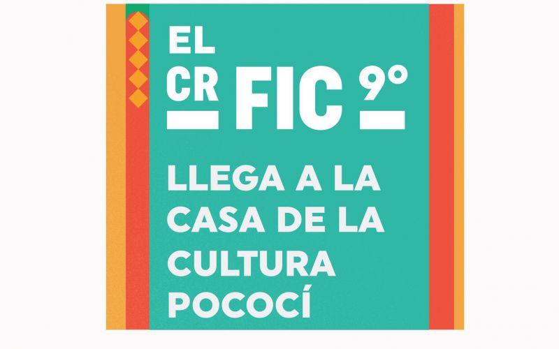 Festival Internacional de Cine Sede Casa para la Cultura de Pococí